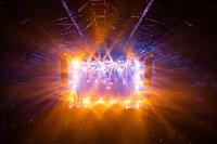 Концерт Димы Билана в Туле, Фото: 102