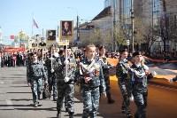 Бессмертный полк в Туле. 9 мая 2015 года., Фото: 38