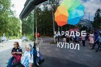 Футбольная экскурсия в Москве, Фото: 14