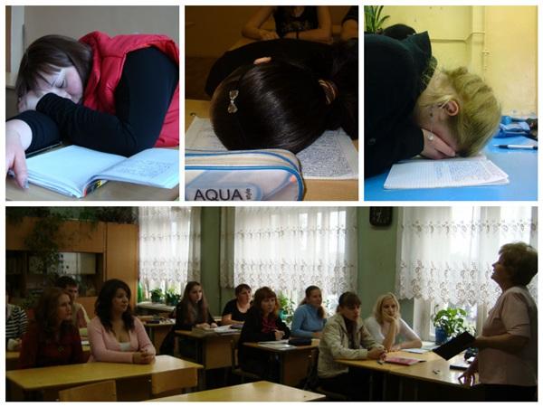 Студенты спят-учеба идет!