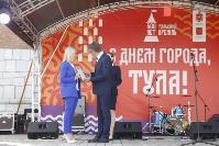 Дмитрий Миляев наградил выдающихся туляков в День города, Фото: 85