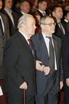 Туляков отметили федеральными и региональными наградами накануне Дня Конституции, Фото: 20