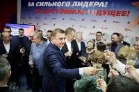 Алексей Дюмин поблагодарил за поддержку, Фото: 24