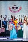 Мисс и Мистер Студенчество 2017, Фото: 131