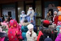 В Белоусовском парке появилась резиденция Деда Мороза, Фото: 11
