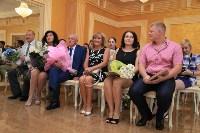 День семьи, любви и верности во Дворце бракосочетания. 8 июля 2015, Фото: 2