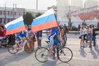 День флага в Туле, Фото: 117