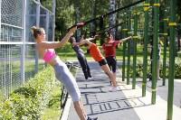 """Тренировка """"Тулицы"""" в парке, Фото: 87"""