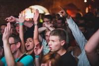 Группа «Кирпичи» отметила в Туле 20-летие, Фото: 44