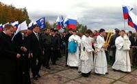 Владимир Груздев принял участие в фестивале «Поле Куликово», Фото: 4