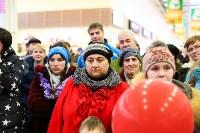 Гипермаркет Глобус отпраздновал свой юбилей, Фото: 116