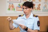 Экзамен для полицейских по жестовому языку, Фото: 14