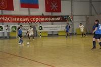 Кубок сборных дивизионов. 9 февраля 2014, Фото: 11