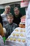 В Пролетарском округе Тулы начали праздновать День города, Фото: 3