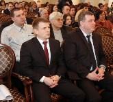 В Тульской области наградили победителей предпринимательского  конкурса «Золотой меркурий», Фото: 4