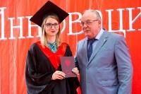 Вручение дипломов магистрам ТулГУ, Фото: 159