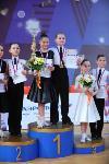 Байкалов Степан  и Шингалеева Елизавета, Фото: 1