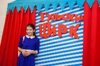 Туляков приглашают на новогоднее представление «Ёлка в цирке», Фото: 98