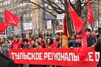 7 ноября в Туле. День Великой Октябрьской революции., Фото: 5