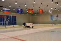 Международный турнир по хоккею Euro Chem Cup 2015, Фото: 11