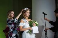 """""""Мисс Тула 2020"""", Фото: 10"""