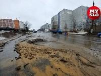 Порыв на ул. Хворостухина, 11.03.19, Фото: 4