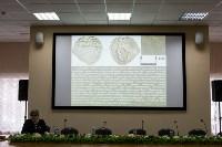 Пресс-тур в кремле, Фото: 78