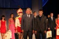 Городской бал медалистов-2014, Фото: 198