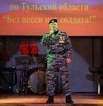 В тульском УМВД отметили День защитника Отечества, Фото: 6