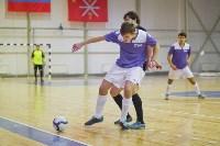 Кубок сборных дивизионов - 2016, Фото: 115