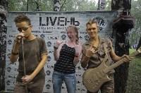LIVень в Киреевске, Фото: 103