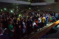 Концерт Эмина в ГКЗ, Фото: 54