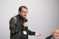 Сергей Соловьев в Ясной Поляне, Фото: 17