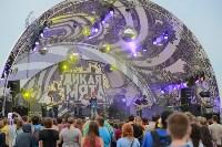 """Фестиваль """"Дикая Мята"""": День первый, Фото: 40"""