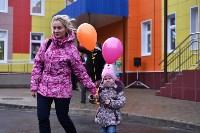 Открытие детского сада №34, 21.12.2015, Фото: 48