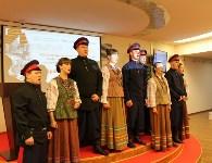 В Тульском музее оружия прошел патриотический форум, Фото: 6
