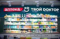 В каких аптеках Тулы всегда полный ассортимент?, Фото: 14