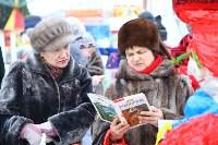 Арт-объекты на площади Ленина, 5.01.2015, Фото: 37