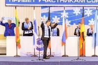 Международный турнир EuroChem Cup 2016. Первый день., Фото: 140