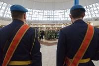 Состоялась церемония принятия юных туляков в ряды юнармейцев, Фото: 36