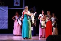 Мисс Тульская область - 2014, Фото: 506