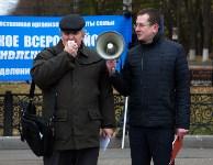 """Митинг против закона """"о шлепкАх"""", Фото: 7"""