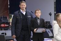 Вручение наград школьникам, 2015, Фото: 22