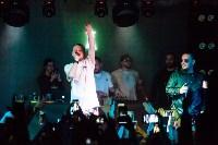 Концерт Гуфа в Туле, Фото: 23