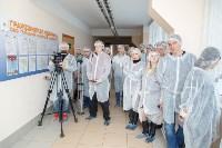 Тульский молочный комбинат организовал день открытых дверей, Фото: 9