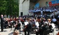 День славянской письменности и культуры. Тула, 24 мая 2015 , Фото: 9