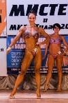 Чемпионат по бодибилдингу и бодифитнесу «Мистер и Мисс Тула - 2015», Фото: 90