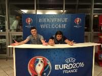 Туляки на Евро-2016, Фото: 6