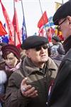Митинг в Туле в поддержку Крыма, Фото: 29