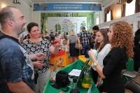 IV Тульский туристический форум «От идеи до маршрута», Фото: 43